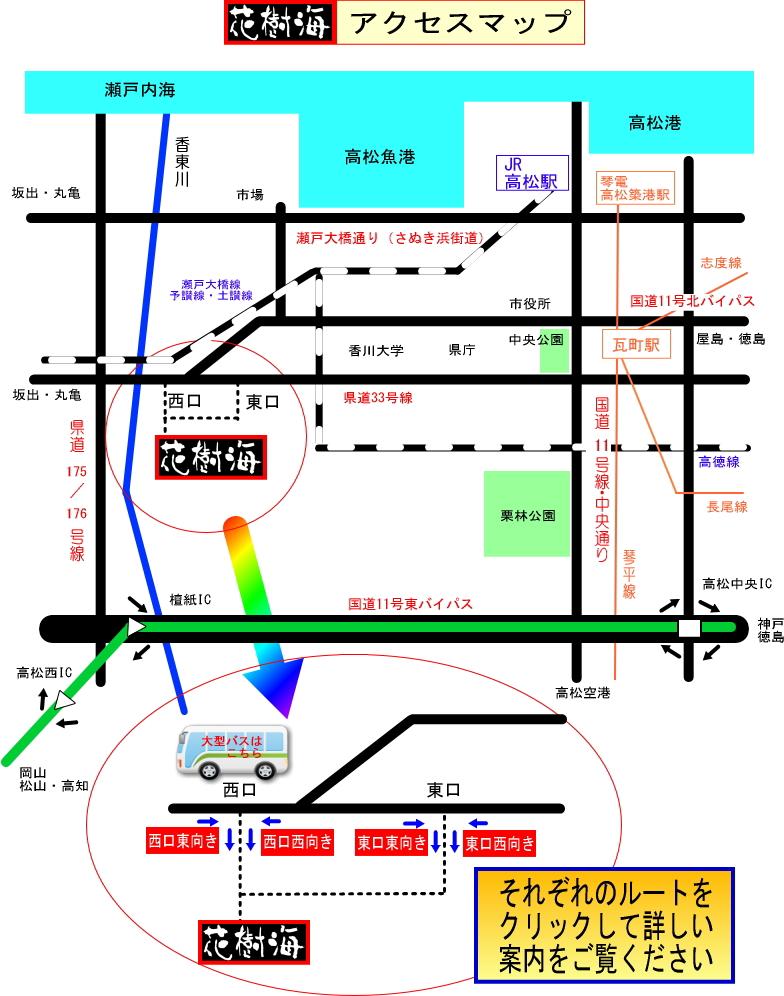 花樹海アクセスマップ