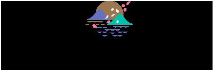 ようこそ夕凪の湯HOTEL 花樹海へ